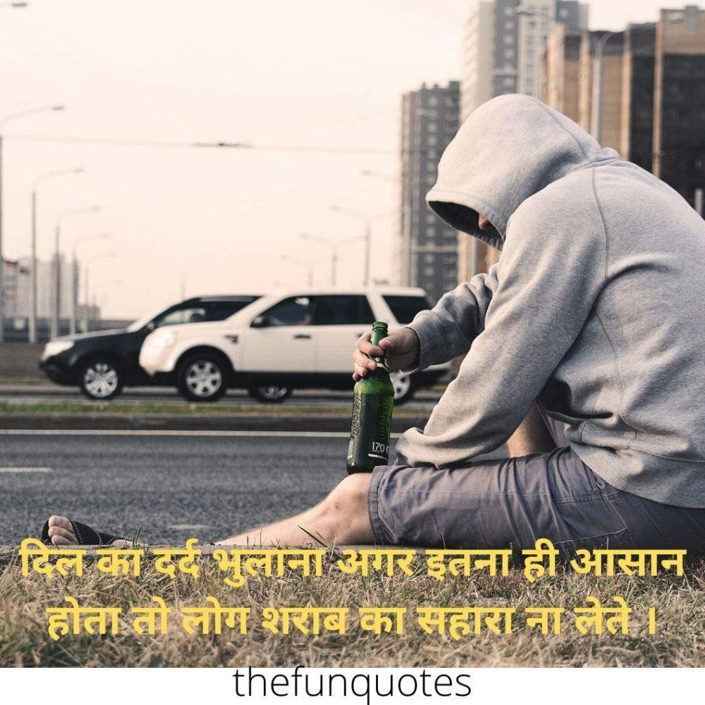 broken heart status for whatsapp in hindi