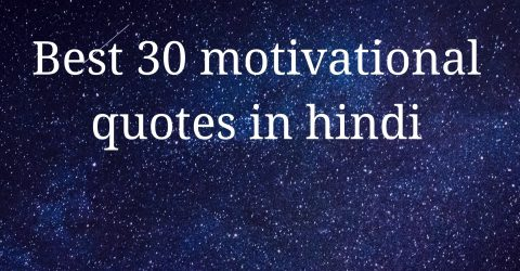 Best 30 motivational quotes in hindi / Soch badle Motivation quotes