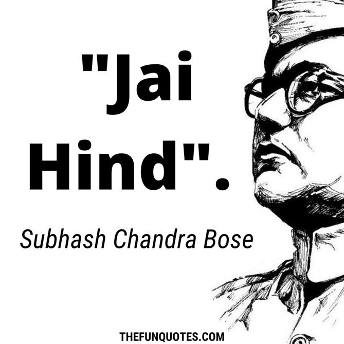 https://www.change.org/p/watermark-and-picture-of-netaji-subhash-on-indian-currency