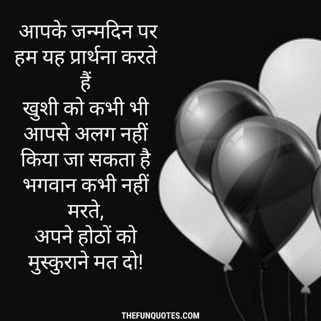 https://www.123rf.com/photo_68353194_stock-vector-black-and-white-helium-balloons-on-black-background-flying-latex-ballons-vector-illustration-.html