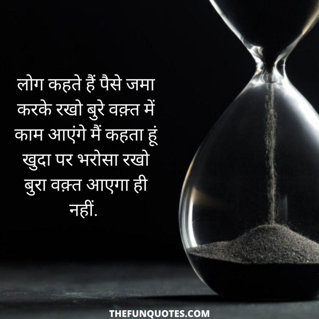 https://www.freepik.com/premium-photo/hourglass-dark-background_5472427.htm