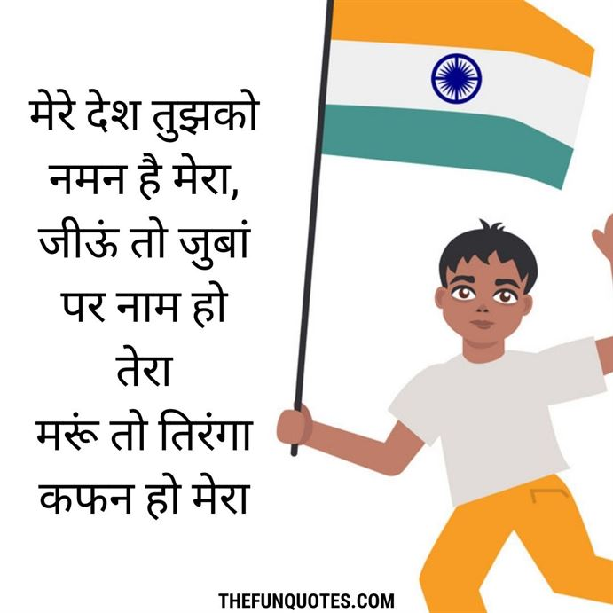 https://www.vectorstock.com/royalty-free-vector/flat-indian-boy-kid-standing-holding-national-flag-vector-21705953