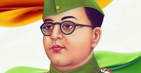Netaji Subhash Chandra Bose Jayanti 2021 | Inspirational Quotes Speech Wishes and Images | Happy Netaji Subhash Chandra Bose Jayanti | Subhash Chandra Bose Quotes