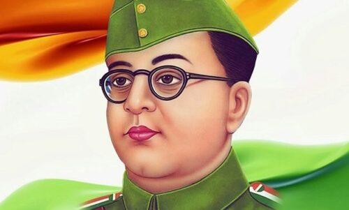 https://thesamikhsya.com/breaking-news/public-holiday-declared-on-netaji-birthday-in-jharkhand