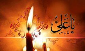 10 Imam Ali quotes ideas in 2021   Gate of knowledge   Various Sayings of Imam Ali Ibn Abi Talib   Imam Ali Quotes Knowledge