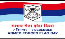 Indian armed forces flag day Quotes and Wishes | Indian Armed Forces Flag Day 2021 : whatsapp status and Messages | Happy Indian Armed Forces Flag Day images