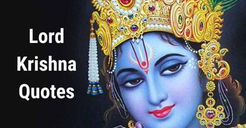 Most Beautiful Lord Krishna Quotes In English | Lord Krishna Quotes ideas | Krishna Janmashtami Quotes | Bhagavad Gita Quotes