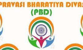 NRI Day : 30+ Quotes Messages and Greetings Pravasi Bharatiya Divas