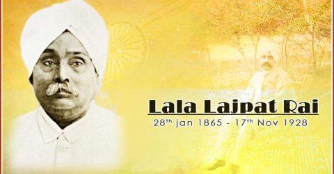Lala Lajpat Rai Jayanti 2021 Quotes Wishes Images | Lala Lajpat Rai's birth anniversary : Inspiring quotes | 'Punjab Kesari' | TOP 20 QUOTES BY LALA LAJPAT RAI | Famous quotes