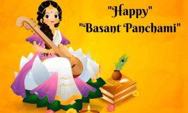 Happy Saraswati Puja 2021 : wishes Images,greetings | Saraswati Puja 2021 : Quotes and WhatsApp Messages | Happy Basant Panchami 2021