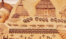 Odisha Day : Quotes and Wishes 2021   Utkal Diwas 2021 Greetings In Hindi & English   Odisha Foundation Day – WhatsApp Quotes   Orissa Quotes