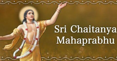 10 Quotes By CHAITANYA MAHAPRABHU | Shri Chaitanya Mahaprabhu Quotes ideas 2021 | Quotes of Chaitanya Mahaprabhu in Hindi