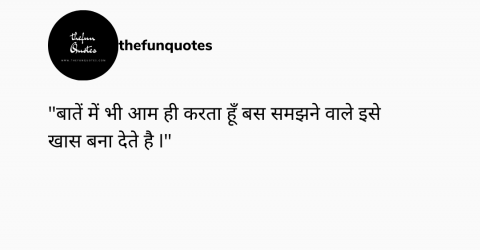 30 life changing positive quotes in hindi
