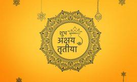 Akshaya Tritiya Quotes in Hindi | Happy Akshaya Tritiya 2021 Images, Wishes & Quotes | अक्षय तृतीया  | thefunquotes.com