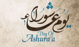 Day of Ashura 2021: Ashura Wishes Messages SMS and Quotes | 20 Top Collection of Ashura Quotes 2021 | Muharram Day of Ashura 2021: quotes and wishes