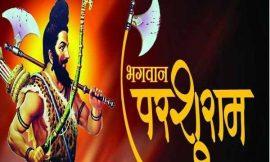 Parshuram Jayanti | Parshuram Jayanti 2021 : Wishes, images and quotes | 15 + Happy Parshuram Jayanti 2021 ideas | thefunquotes.com