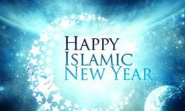 Happy Islamic New Year Wishes Images with Quotes   Muharram 2021   Happy Islamic Hijri New Year   thefunquotes.com