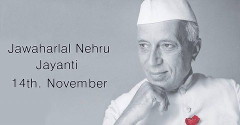 Jawaharlal Nehru Jayanti 2021: Wishes and Quotes | Top 18+ Jawaharlal Nehru Quotes and wishes | Jawaharlal Nehru Birthday | thefunquotes.com