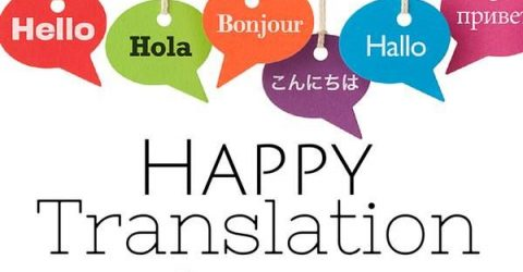 International Translation Day 2021 Theme Significance And Quotes | Happy International Translation Day Greetings Messages and Quotes | Quotes for International Translation Day | thefunquotes.com