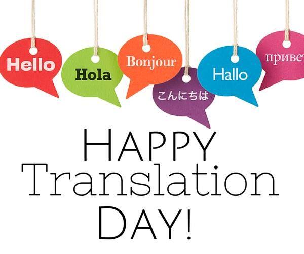 International Translation Day 2021 Theme Significance And Quotes | Happy International  Translation Day Greetings Messages and Quotes | Quotes for International  Translation Day | thefunquotes.com - THEFUNQUOTES
