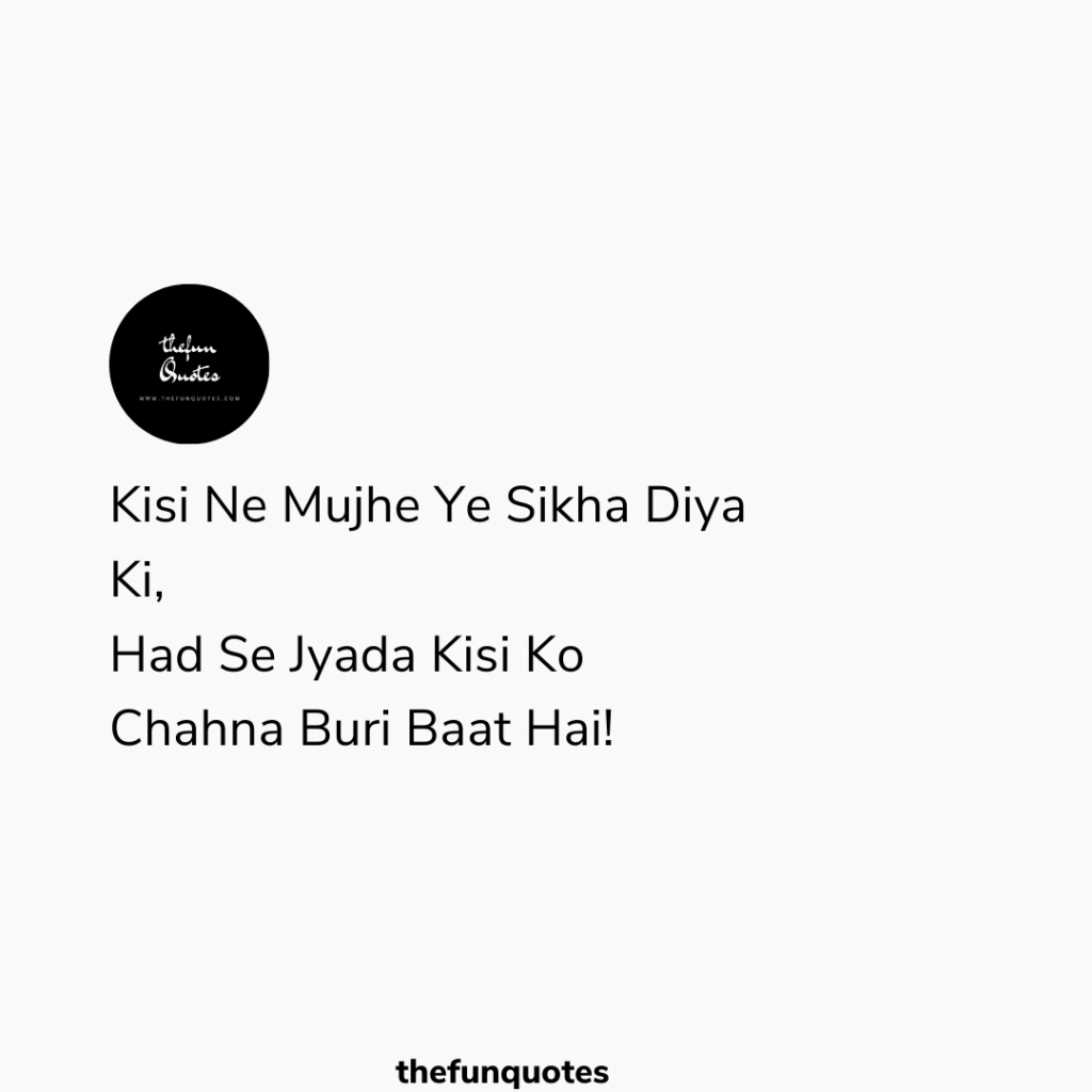 thought for relationship in hindi