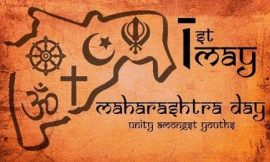 Maharashtra Day 2021: Quotes Wishes and Messages   Maharashtra Day 2021: Top 12 Quotes and Wishes   Maharashtra Day Wishes   Maharashtra Day messages in English   thefunquotes.com