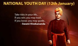 Swami Vivekananda 158th birth anniversary quotes | National Youth Day 2021 | 25 Powerful & Inspirational Quotes By Swami Vivekananda | Swami Vivekananda Jayanti | thefunquotes.com