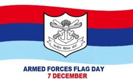 Happy Indian Armed Forces Flag Day Wishes Messages & Quotes   Happy Indian Armed Forces Flag Day 2021   Indian armed forces flag day images   Indian Armed Forces Flag Day   thefunquotes.com