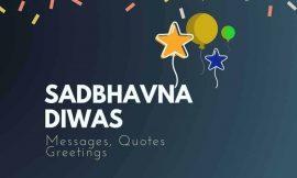 Sadbhavna Diwas: 20+ Best Messages Quotes & Greetings   Sadbhavana Diwas 2021 quotes & wishes   Sadbhavana Diwas Quotes   Sadbhavna Diwas   thefunquotes.com