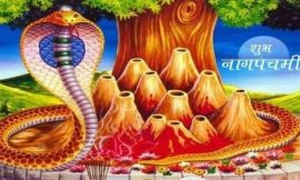 Happy Nag Panchami 2021: Wishes messages and quotes | Happy Nag Panchami Images | Nag Panchami 2021: WhatsApp wishes quotes & messages | thefunquotes.com