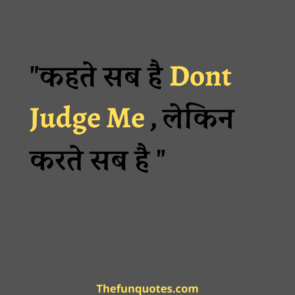 100 motivational quotes in hindi