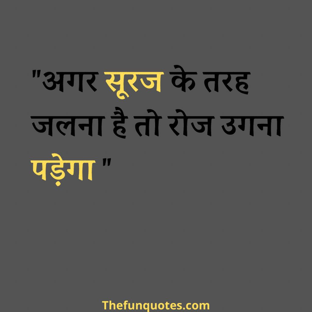 https://quoteslifetime.com/hindi/motivational-quotes-hindi.html