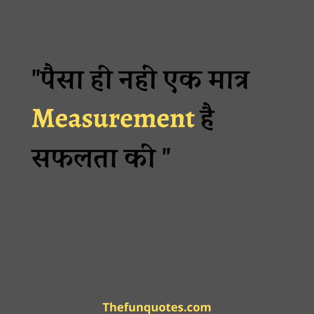 result motivational quotes in hindi