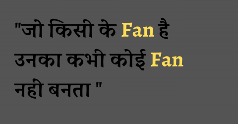"""""""best 25 motivational quotes in hindi"""""""