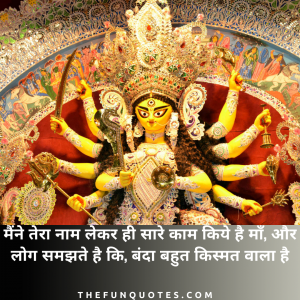 Best 21 Navratri quotes in hindi